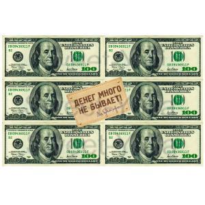 Вафельная картинка Деньги